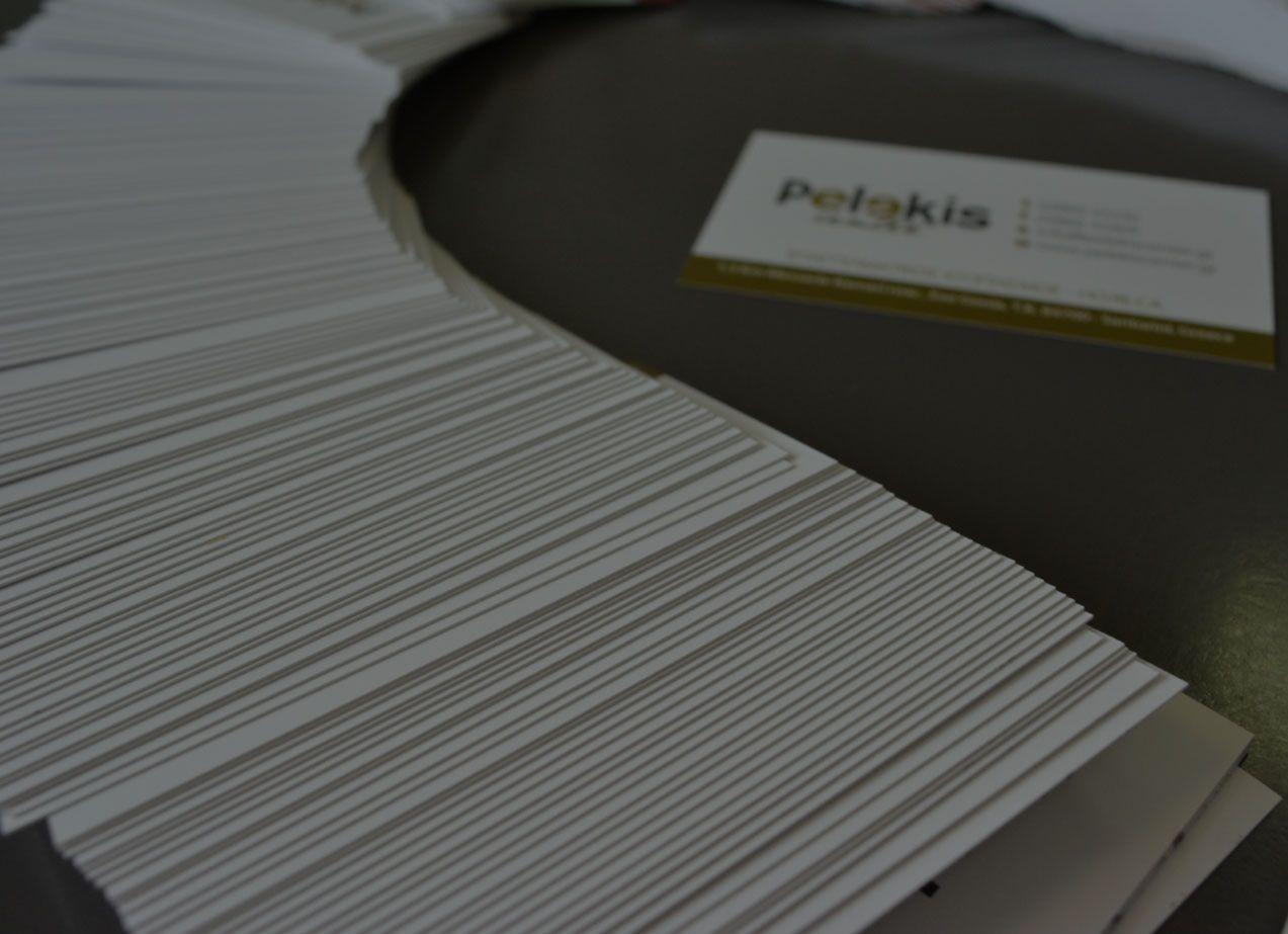Επαγγελματικές κάρτες OFFSET
