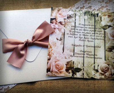 Πολυτελή vintage προσκλητήριο γάμου