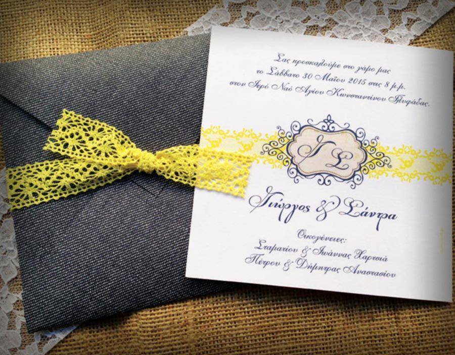 Προσκλητήριο γάμου με φάκελο από δερματίνη τζην