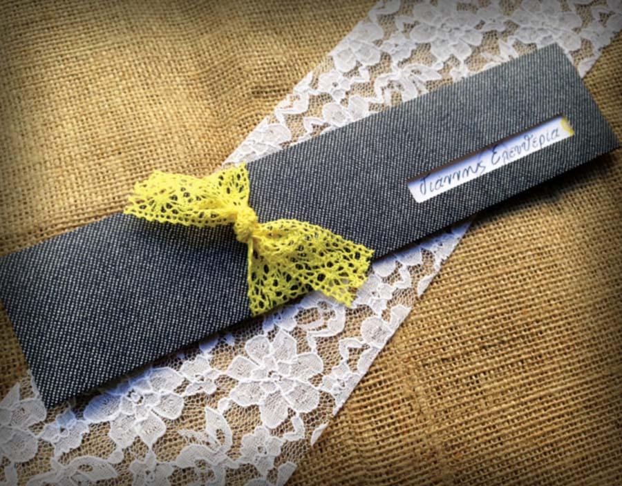 Μακρόστενο προσκλητήριο γάμου με φάκελο από δερματίνη τζην
