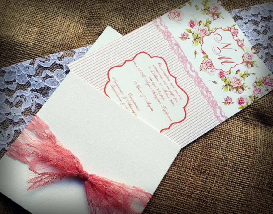 Συρταρωτό vintage προσκλητήριο γάμου με φάκελο σε κρεμ χρώμα