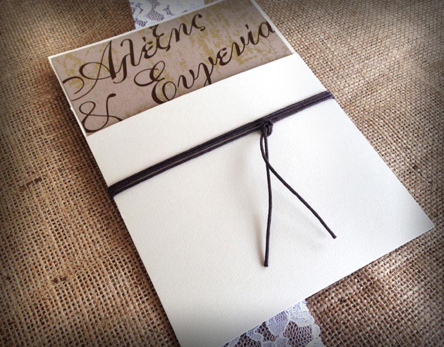 Συρταρωτό vintage προσκλητήριο γάμου με φάκελο σε απαλό κρεμ χρώμα