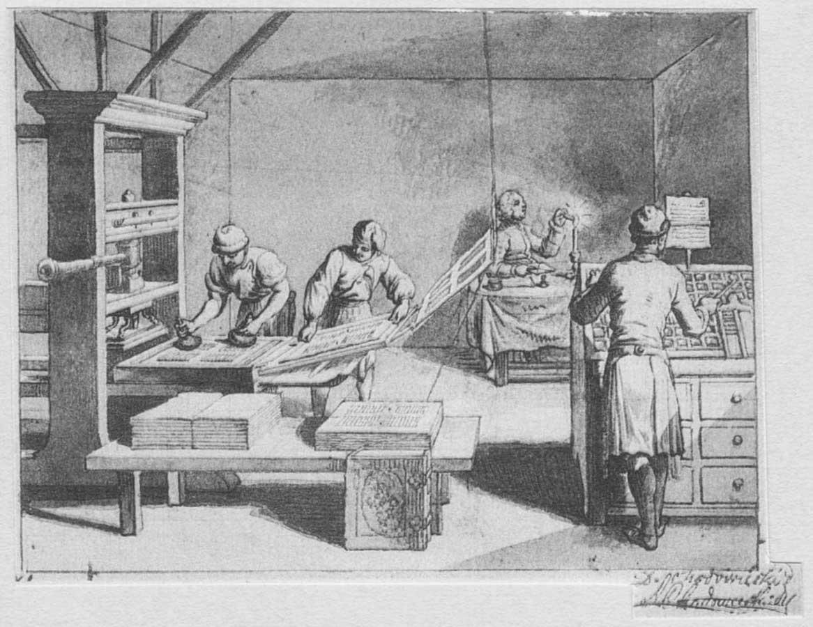 Τυπογραφείο του 18ού αιώνα