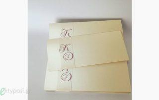 Δίπτυχο προσκλητήριο γάμου-βάπτισης σε μπεζ μεταλιζέ χαρτί
