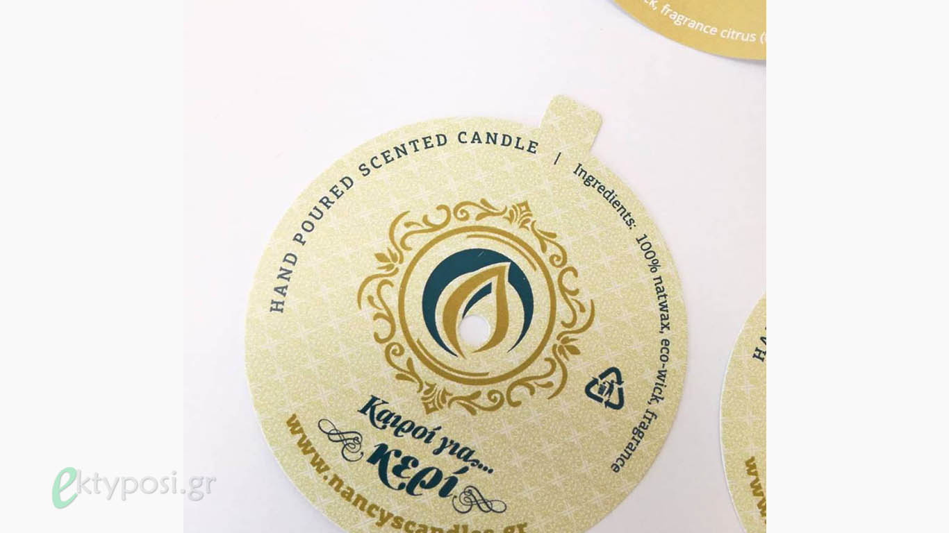 Καπάκια για κεριά ψηφιακής εκτύπωσης με κοπτικό ειδικής κατασκευής